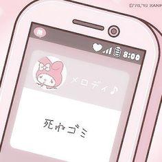 Kawaii Wallpaper, Cute Wallpaper Backgrounds, Cute Wallpapers, Baby Pink Aesthetic, Aesthetic Japan, My Melody, Cute Icons, Cute Stickers, Sanrio