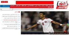 الحصول على كل أخبار الرياضة على الانترنت في أفضل بوابة الأخبار . amnews.cc