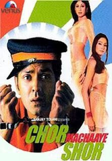 #ChorMachayeShor is a Hindi comedy movie starring #BobbyDeol #ShilpaShetty and #BipashaBasu in lead roles. Now available to watch online at #MyBollywoodStars #HindiMovies #BollywoodMovies #IndianMovies #ComedyMovies #HindiComedyMovies