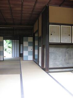 Katsura Imperial Villa - Kyoto, Japan
