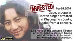 Tibetan singer Gepe arrested by from concert in Khyungchu county, Ngaba 24 May United Nations, Tibet, Nepal, Singer, China, Culture, History, Concert, People