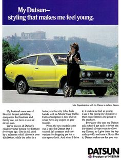 Datsun 120 Y (1978) styling that makes Mrs. Papadimitriou feel young