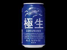 GOKUNAMA - Kashiwa Sato