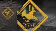 #chocobo #tshirt available to buy soon