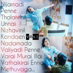 Neee paartha vizhigal.....❤❤ I Like You Lyrics, Love You Mom Quotes, Love Song Quotes, Song Lyric Quotes, Cute Song Lyrics, Cute Songs, Cute Love Quotes, Music Lyrics, Tamil Movie Love Quotes