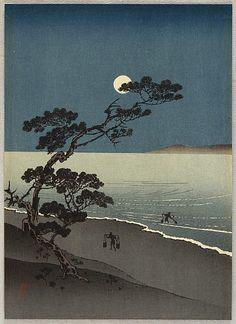 Yoshimune Arai 1873-1945