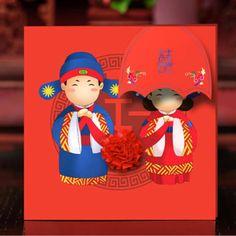 Printing  Chinese Wedding invitation cards uk