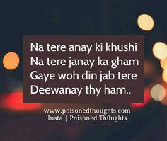 Is bat pe Zara b shak nai hai abi walah True Feelings Quotes, Hurt Quotes, Jokes Quotes, Strong Quotes, Reality Quotes, Lyric Quotes, Attitude Quotes, Sad Quotes, Life Quotes