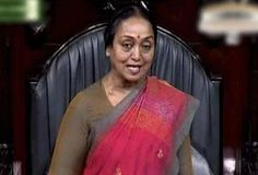 Speaker Meira Kumar calls all-party meeting ahead of Monsoon Session