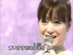 HIROMI  IWASAKI -  Ii Hi Tabidachi - 岩崎宏美 - いい日旅立ち