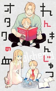 Like father like son Fullmetal Alchemist Edward, Fullmetal Alchemist Brotherhood, Edward Elric, Ed And Winry, Arte Sailor Moon, Sailor Jupiter, Elric Brothers, Anime Couples Manga, Disney Art
