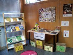 "III Campaña ""Libros por alimentos"". 28 de Nov. - 08 Dic. 2016."