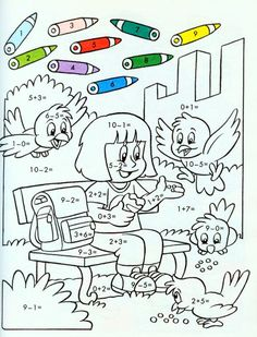 ❺ Наша начальная школа ❺ Free Math Worksheets, Bible Coloring Pages, Kids English, Math Notebooks, Math Facts, Math For Kids, Math Classroom, Drawing For Kids, Coloring For Kids