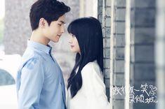 Love O2O, starring Yang Yang and Zheng Shuang