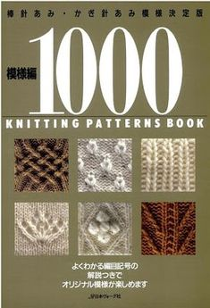 1000 Knitting patterns book from 700 on they are actually crochet patterns. Knitting Stiches, Knitting Books, Crochet Books, Knitting Charts, Loom Knitting, Knitting Projects, Knit Crochet, Knitting Patterns, Crochet Patterns