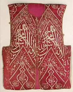 Talismanic vest. Turkey, Ottoman art, 16th-17th century.