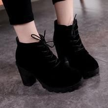 Buy 'SouthBay Shoes – Chunky Heel Lace-Up Boots' with Free ...