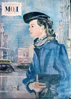 Soviet fashion magazine, 1945