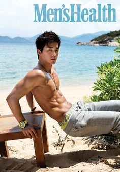 Asian men are beautiful. Please know the charm of Asian men. The touch of the body odor skin is best,too. Korean Male Models, Asian Male Model, Korean Celebrities, Korean Men, Korean Actors, Asian Models, Asian Actors, Celebs, Men's Health Magazine