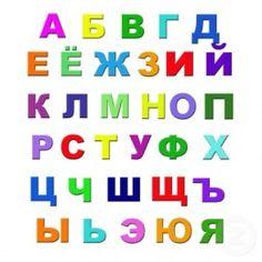 99 best molokans images russia journey the journey rh pinterest com