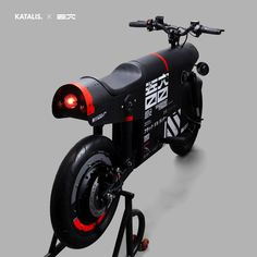 Futuristic Motorcycle, Motorcycle News, Electric Moped, Electric Cars, Honda Cub, Motorbike Design, Concept Motorcycles, Kids Ride On, Aircraft Design