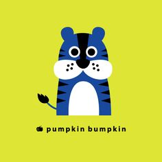Tiger, pumpkin bumpkin #illustration #painting #drawing #art #design
