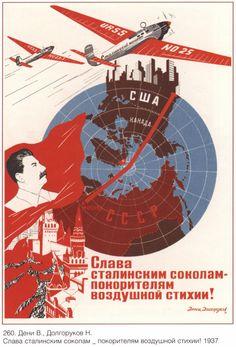 Lenin Soviet union Propaganda Soviet posters 397 by SovietPoster, $9.99