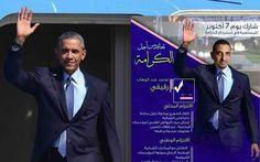 Insolite un candidat aux élections législatives se transforme en Obama grâce à Photoshop - Marocains du monde