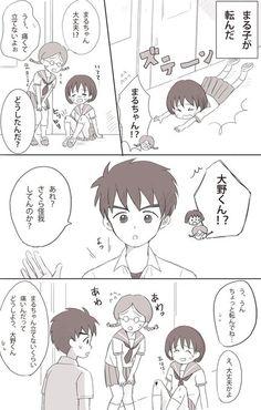 ちえ🍌 (@chie_oekaki_1) さんの漫画 | 37作目 | ツイコミ(仮)