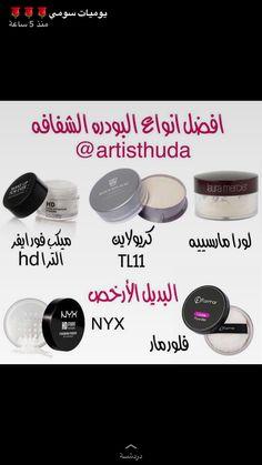 Contour Makeup, Makeup Dupes, Eyebrow Makeup, Skin Makeup, Makeup Cosmetics, Creative Eye Makeup, Simple Makeup, Learn Makeup, Makeup Lessons