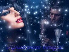 ♥ Bergkristall♥♥ Ich frag Dein Herz Maria... - YouTube Berg, German, Music, Youtube, Movie Posters, Crystals, Deutsch, Musica, Musik