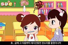 해태제과 슈 애니메이션 더빙 및 사운드  (Haitai Confectionery & Foods, Sue Animation, Korean dubbing & Sound)