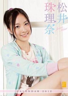 Amazon.co.jp: 松井珠理奈 [2012年 カレンダー]: 本 発売日:2011/11/23 http://www.amazon.co.jp/dp/B0060EPFKK/ref=cm_sw_r_tw_dp_0kd0vb006RMCC