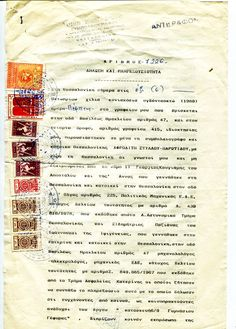 Page 1 Greece Greek Notarial Document with Revenue Stamps 1988