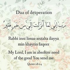 The Holy Quran and the beauty of islam. Beautiful Dua, Quran Quotes Inspirational, Beautiful Islamic Quotes, Quotes From Quran, Best Quran Quotes, Hadith Quotes, Wisdom Quotes, Quotes Quotes, Motivational Quotes