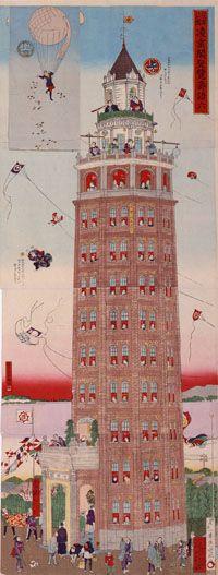 "A sugoroku game ukiyoe ""A view of the Ryounkaku tower in the Asakusa park"" (1891) by Utagawa Kunisada(3rd, a.k.a. Kunimasa 4th). EDO TOKYO MUSEUM COLLECTION"