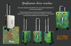 https://flic.kr/p/fPn3pu | Airbrush on a suitcase. Gustav Klimt