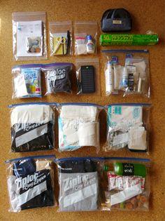 Emergency Bag, Emergency Management, Emergency Supplies, I Words List, Purse Essentials, Life Hackers, Mint Tins, Outdoor Tools, In Vino Veritas