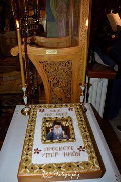 xalkidos doxologia 2 Orthodox Christianity, Byzantine, Savior, Saints, Religion, Greek, Memories, Photography, Memoirs