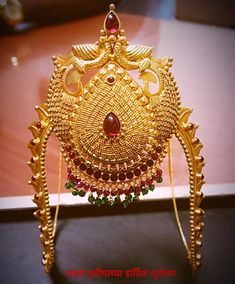 Beautiful pure gold vanki or arm band with peacock design. Vanki studded with multi color precious stones. Vanki Designs Jewellery, Gold Jewellery Design, Gold Temple Jewellery, Silver Jewelry, Silver Ring, Saree Jewellery, India Jewelry, Ethnic Jewelry, Pearl Jewelry