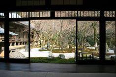 四季を通じて 重森三玲の作庭を鑑賞できます。 - 光明禅寺の口コミ – トリップアドバイザー