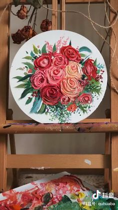 Canvas Painting Tutorials, Painting Techniques, Diy Painting, Painting Abstract, Roses Painting Acrylic, 3d Painting On Canvas, Acrylic Artwork, Acrylic Paintings, Easy Canvas Art
