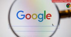 Google Adwords: 7 Λόγοι για να το κόψετε! Το Google Adwords είναι σήμερα η πιο εξελιγμένη διαφημιστική πλατφόρμα για την προώθηση της ιστοσελίδας σας επί πληρωμή. Από τη στιγμή της εκκίνησης του Google Adwords τον Οκτώβρη του 2000 έχει γίνει η πρώτη πηγή εσόδων της Google. Μόνο το 2017 κατέγραψε 95 δις δολάρια έσοδα -ναι …