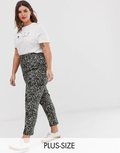 95a536b0372e4 New Look Curve woven jogger in animal print