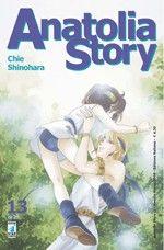 Sora, Shoujo, Anime, Fictional Characters, Cartoon Movies, Anime Music, Fantasy Characters, Animation, Anime Shows