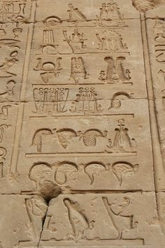 Aliens in Abydos? - The Travels of Two Couch Potatoes