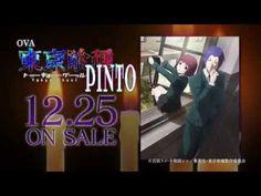 Reklama OVA Tokyo Ghoul: Pinto, premiera 25 grudnia.