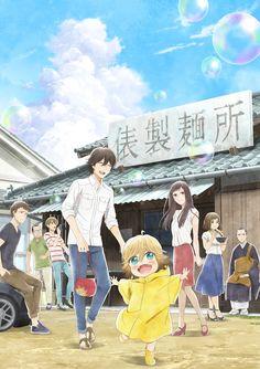 El Anime Udon no Kuni no Kiniro Kemari revela nuevo reparto, artista de ending y fecha.