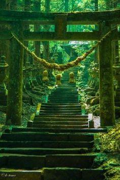 Kami-shikimi Kumano-imasu Shrine, Kumamoto Japan  熊本県 上色見熊野座神社