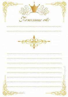 """Набор страничек """"Свадебный"""" для книги пожеланий формат А-5, в наборе 6 страниц;  !!!Странички ТОЛЬКО для личного пользования!!! Продажа набора ЗАПРЕЩЕНА!!! фото 4"""